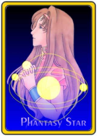 Phantasy Star - E-Hentai Galleries
